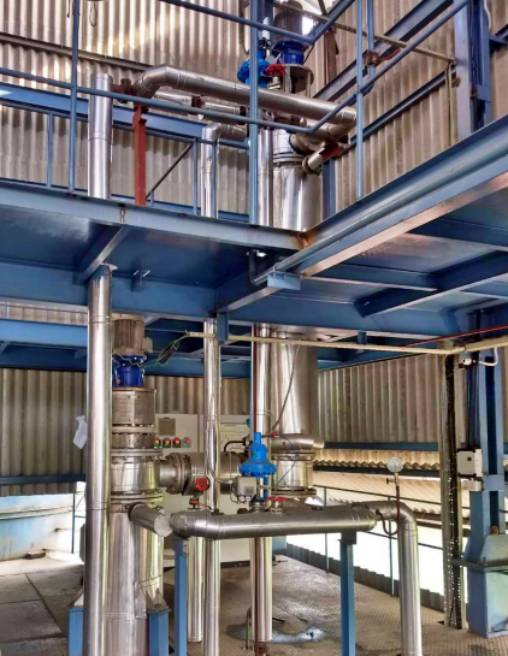 DVC Installed a 30 TPD Rice Bran Gums Drying/Lecithin Plant in Punjab